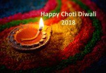 choti diwali image