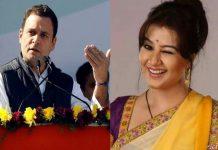 shilpa shinde join congress party
