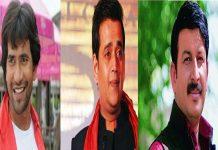 Bhojpuri actors