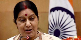 Sushma Swaraj death news