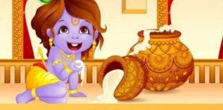 happy krishna janmashtami wishes images, श्रीकृष्ण जन्माष्टमी 2019