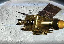 Chandrayaan-2 news, image,