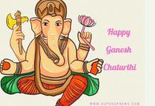 Happy Ganesh Chaturthi 2019, happy ganesh chaturthi wishes images, गणेश चतुर्थी की हार्दिक शुभकामनाएं